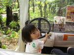 070718-21okinawa 045.jpg